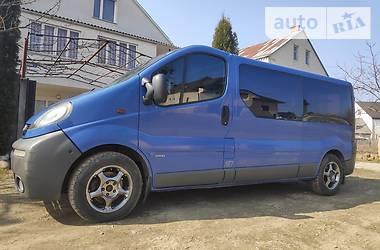 Минивэн Opel Vivaro пасс. 2003 в Ковеле