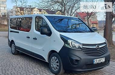 Opel Vivaro пасс. 2016 в Черновцах