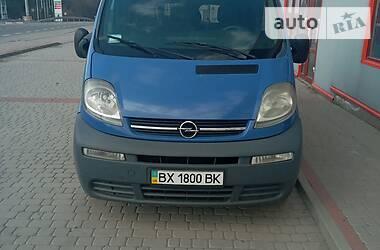 Opel Vivaro пасс. 2006 в Хмельницком
