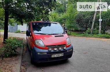 Легковий фургон (до 1,5т) Opel Vivaro пасс. 2003 в Кривому Розі