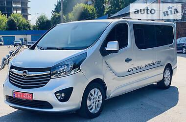 Opel Vivaro пасс. 2016