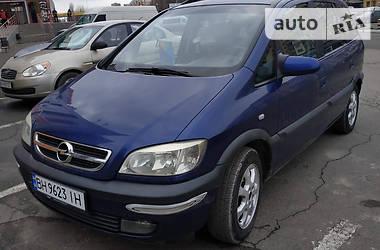 Opel Zafira 2003 в Одесі