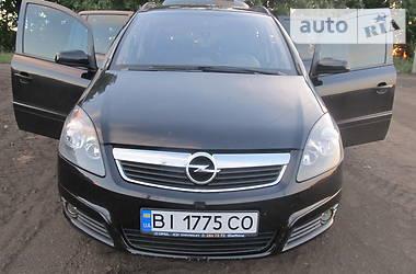 Opel Zafira 2006 в Полтаве
