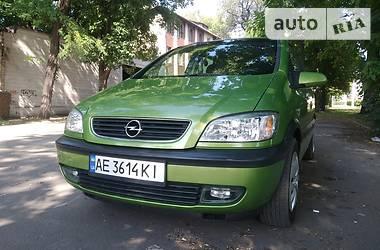 Opel Zafira 2000 в Каменском