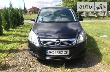 Opel Zafira 2009 в Луцьку