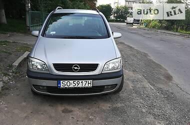 Opel Zafira 2001 в Луцке