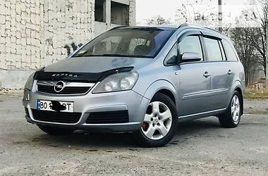 Opel Zafira 2006 в Тернополе