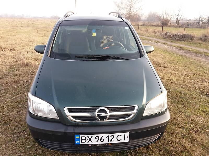 Opel Zafira 2004 в Хмельницком