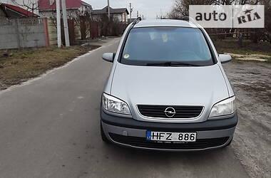 Opel Zafira 2003 в Киеве