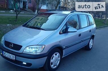 Opel Zafira 2000 в Херсоне