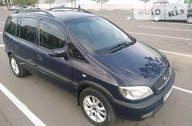 Opel Zafira 1999 в Николаеве