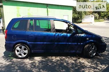 Opel Zafira 2005 в Днепре