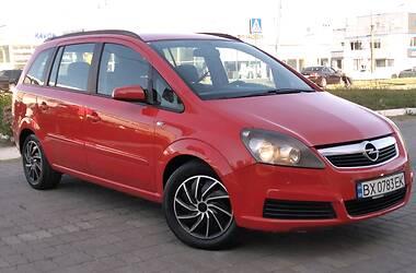 Opel Zafira 2006 в Хмельницком