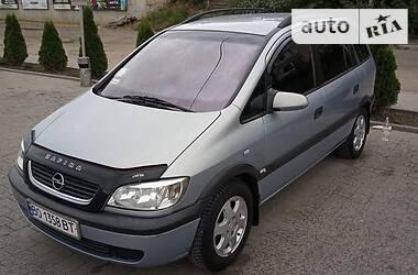 Opel Zafira 2002 в Тернополе