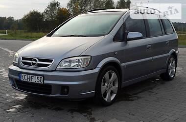 Opel Zafira 2005 в Славском