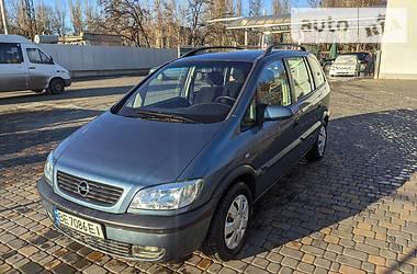 Opel Zafira 2001 в Николаеве