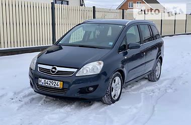 Opel Zafira 2008 в Харькове