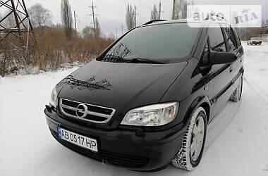 Opel Zafira 2005 в Калиновке