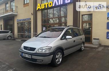Opel Zafira 2002 в Новограде-Волынском
