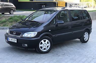 Opel Zafira 2000 в Хмельницком