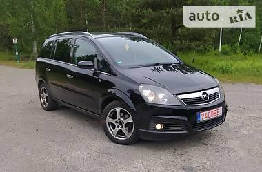 Минивэн Opel Zafira 2006 в Луцке
