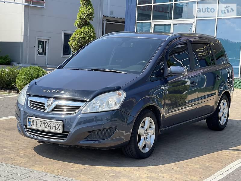 Минивэн Opel Zafira 2008 в Киеве