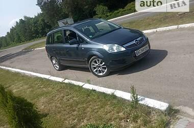 Универсал Opel Zafira 2009 в Луцке
