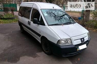 Peugeot Expert груз.-пасс. 2004 в Киеве