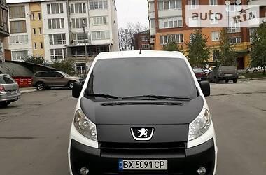 Peugeot Expert груз. 2010 в Каменец-Подольском