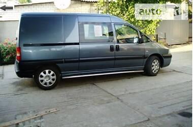 Peugeot Expert груз. 2006 в Лисичанске
