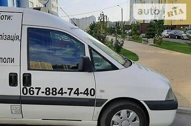 Peugeot Expert груз. 2006 в Киеве