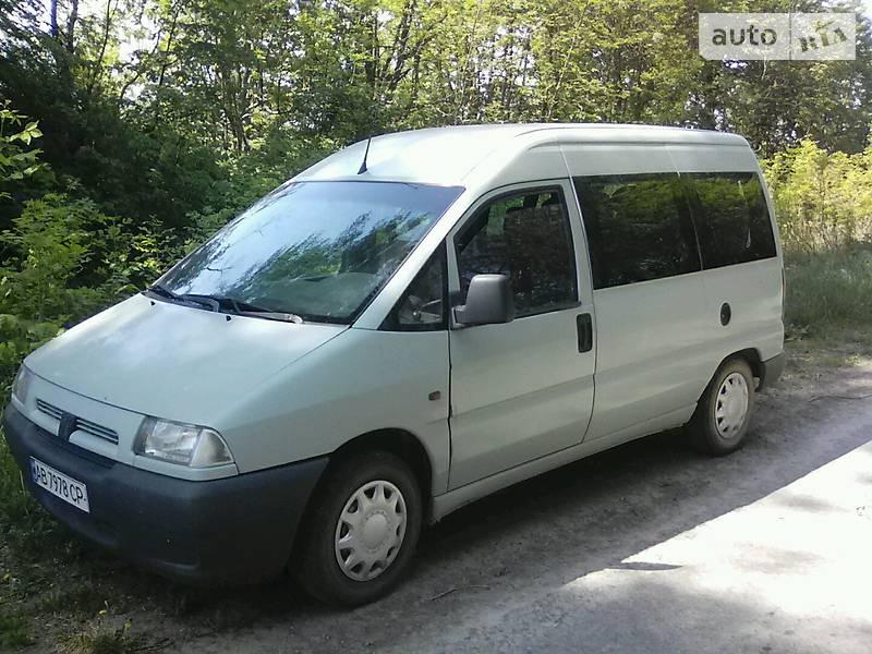 Peugeot Expert пасс. 1998 в Баре