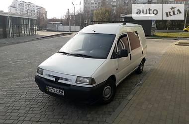 Peugeot Expert пасс. 1995 в Хмельницком