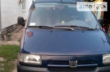 Peugeot Expert пасс. 1997 в Мангуше