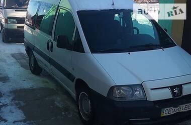 Peugeot Expert пасс. 2005 в Сторожинце