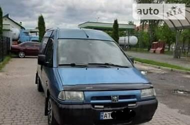 Peugeot Expert пасс. 1998 в Долине