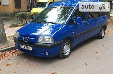 Peugeot Expert пасс. 2006 в Ивано-Франковске