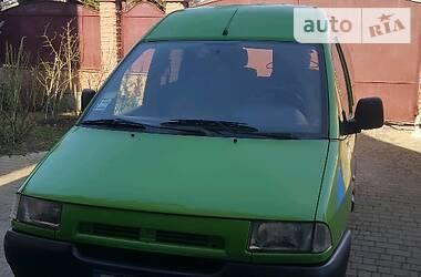Peugeot Expert пасс. 1999 в Луцке
