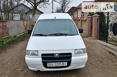 Peugeot Expert пасс. 2000 в Черновцах