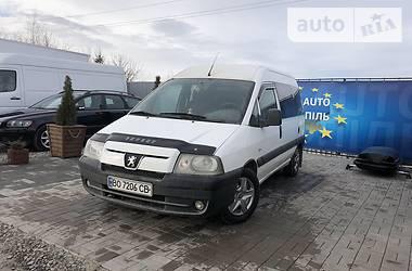 Peugeot Expert пасс. 2004 в Тернополе