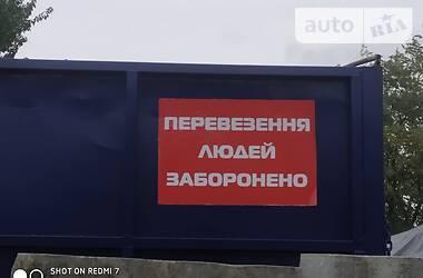 ПТС 2ПТС-4 2019 в Олександрії