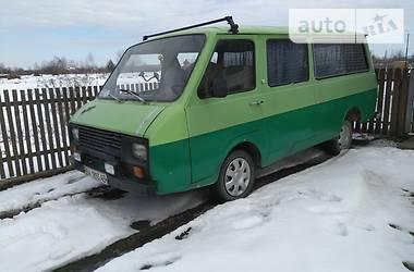 РАФ 2203 1991 в Рожнятове