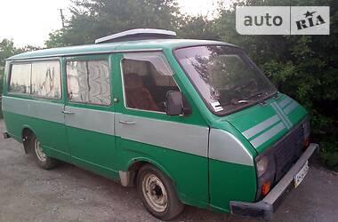 РАФ 2203 1986 в Волновахе