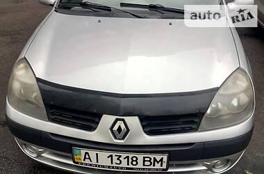 Renault Clio Symbol 2006 в Борисполе