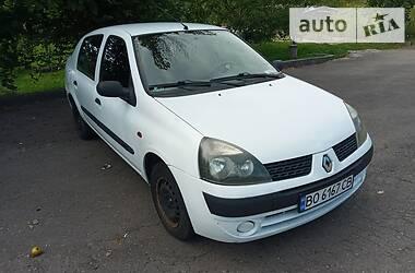 Renault Clio Symbol 2003 в Ровно