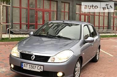 Renault Clio Symbol 2010 в Ивано-Франковске