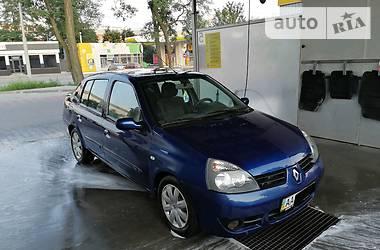 Седан Renault Clio Symbol 2007 в Броварах