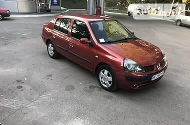 Седан Renault Clio Symbol 2005 в Львове