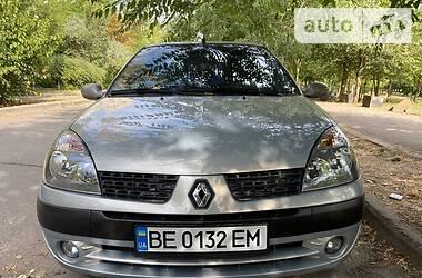Седан Renault Clio Symbol 2005 в Николаеве