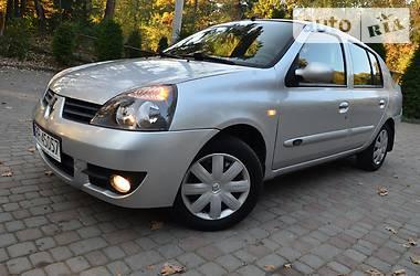 Renault Clio 2007 в Дрогобыче